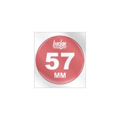 画像1: [BA]缶バッジOPP包装-57mm