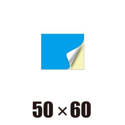 画像1: [ST]長方形-50x60