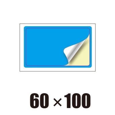 画像1: [ST]角丸四角形-60x100
