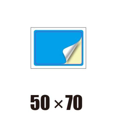 画像1: [ST]角丸四角形-50x70