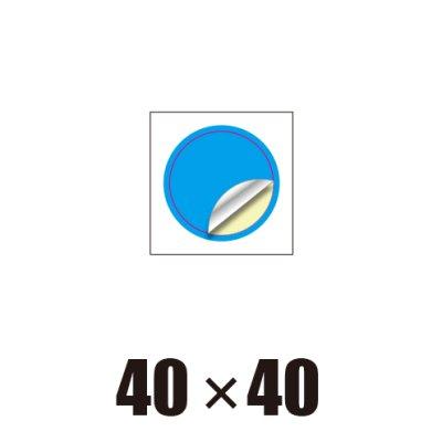画像1: [ST]円形-40