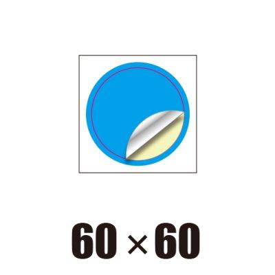 画像1: [ST]円形-60
